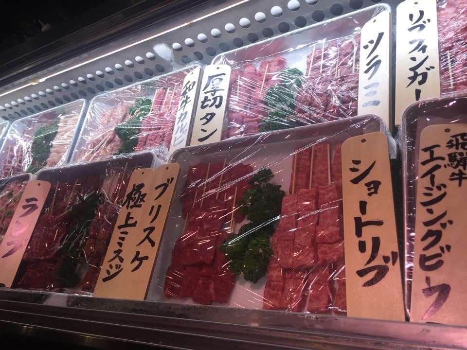 カウンター肉