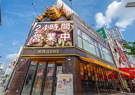 焼肉 源's 栄町支店、外観